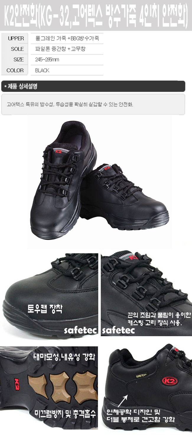 new style 65c76 2e7e0 상품상세 결제 배송 교환및반품 서비스문의 상품Q A 관련상품