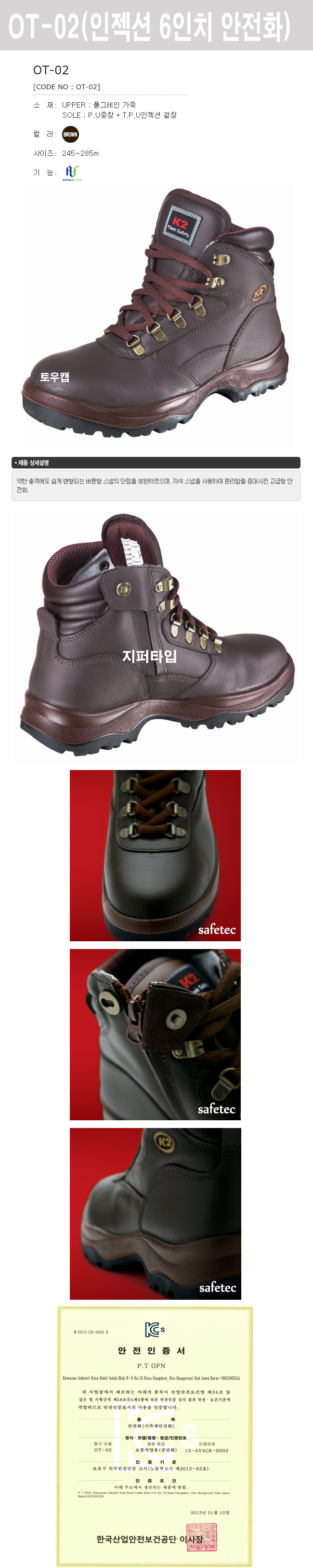 new style 337e8 b823e 상품상세 결제 배송 교환및반품 서비스문의 상품Q A 관련상품